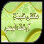 محمد البشري