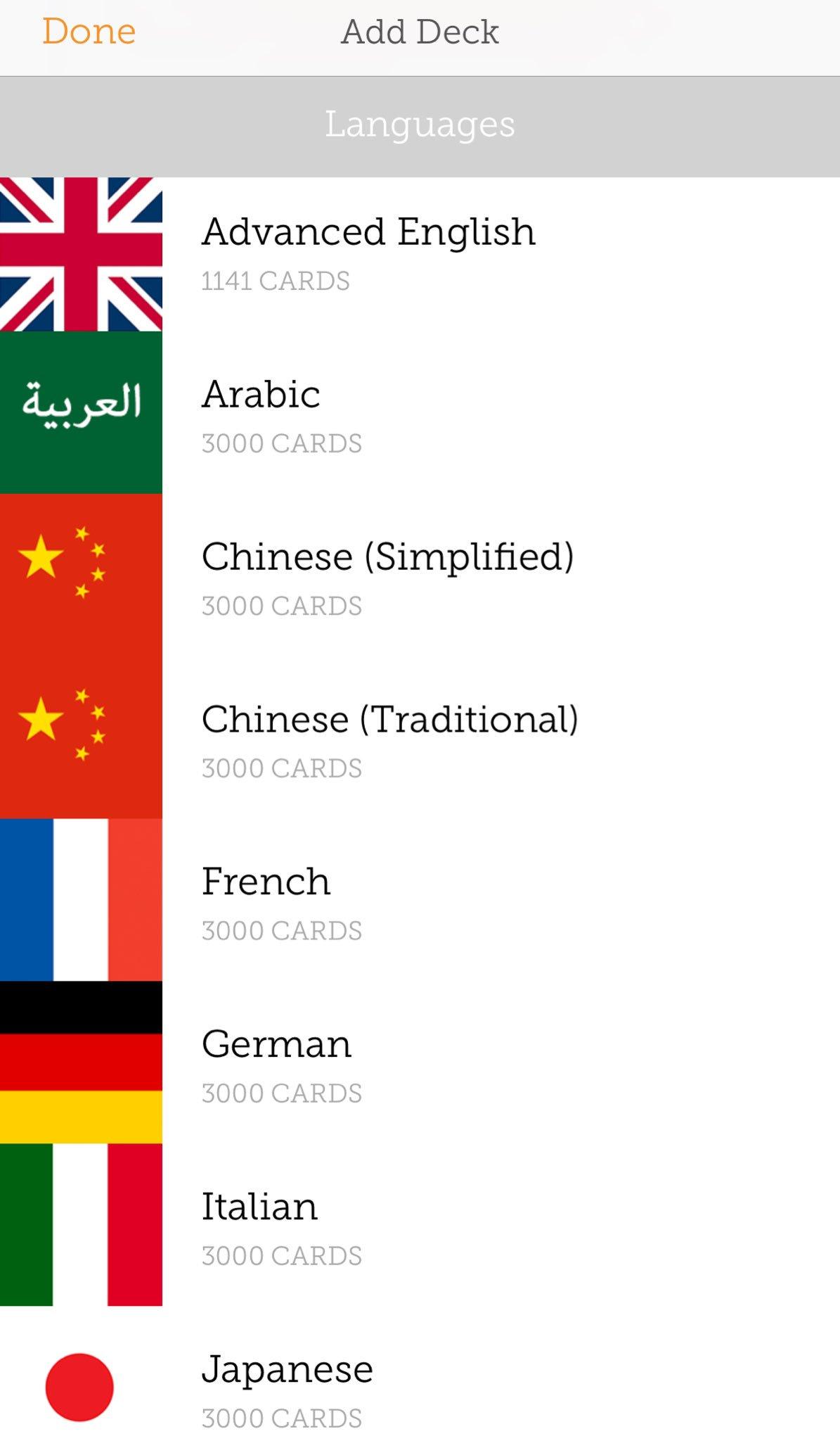 تطبيق للآيفون يساهم في تعليمك اللغة الإنجليزية