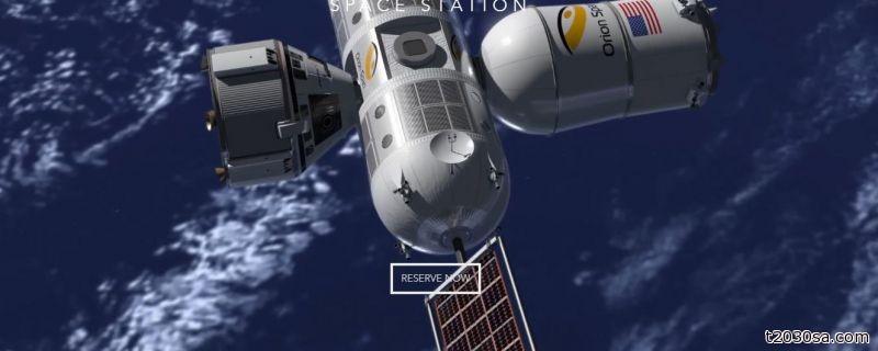شركة Orion Span تستعد لإطلاق أول فندق في الفضاء عام 2021،
