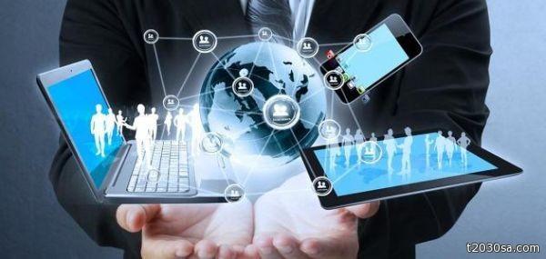 تقنيات اليوم لتقنية المعلومات