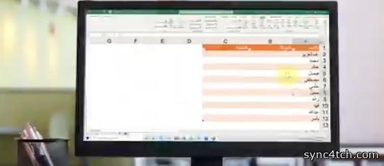 طريقة سهلة ومفيدة لطريقة ربط النوافذ المنسدلة في الاكسل ببعض!