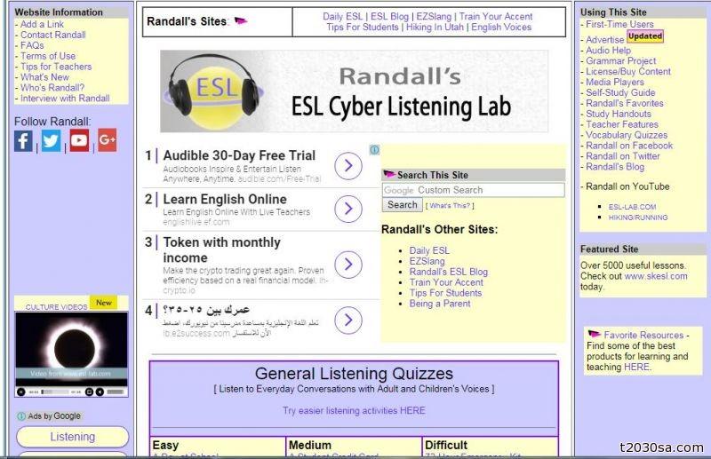 موقع متميز في تحسين مهارة الاستماع لديك