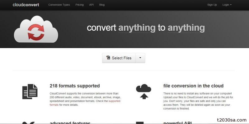 موقع يقوم بتحويل أي ملف تريده إلى ٢١٨ صيغة مختلفة بشكل مجاني